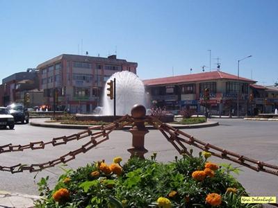 Erzincan Yurt Müdürlüğü